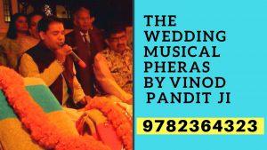 Modern Pandit Ji, Raghav Pandit Musical Phere, Fera Contact Number