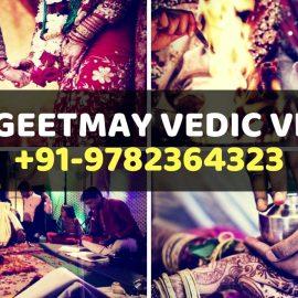 Wedding Musical Phere & Vedic Musical Pheras – Musical Phere Pandit Singers Group- Vedic Vivah Musical Fera
