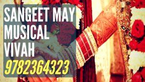 Raghav Pandit musical phere Contact Number, Modern Pandit