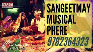 Shaadi Musical Fera, Wedding Musical Fera Jaipur, Vedic Musical Fera, Sangeetmay Shaadi Musical Fere
