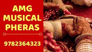 Vedic Musical Phere, Wedding Musical Phere Pandit, Sangeetmay Pheras