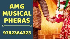 om prakash raghav pandit ji contact number,om prakash raghav pandit musical phere contact details