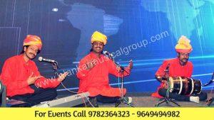 Best Folk Singers Party, Rajasthani Singer Party, Langa Singers Party, Musicians Jaipur India
