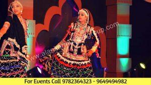 Best Kalbelia Dance Of Rajasthan, Rajasthani Kalbelia Folk Dance of India