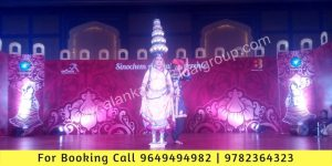 Bhavai Dance at Coprorate Events, Bhavai Dancers For Events