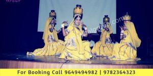 Chari Matka Dance at Modi College Laxmangarh