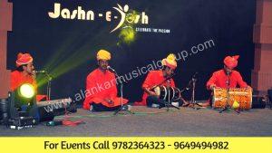 Famous Folk Singers, Top Rajasthani Singers, Langa Musicians Jaipur India