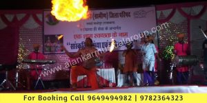 Hire Book Mouth Fire Show, Fire Shows Artists Rajasthan India