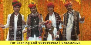 Jaipur Folk Singers Group, Langa Manganyar Party, Most Famous Alankar Langa Party