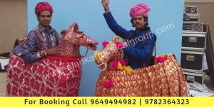 Kachhi Ghodi Dance Rajasthan - Kachhi Ghodi Rajasthani Folk Dance Group For Welcome