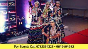 Kalbelia Dance Of Rajasthan, Sapera Dance Party Jaipur Rajasthan