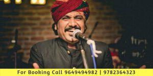 Manganiar Musician Kutle Khan Booking, Kutle Khan Party Booking