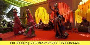 Mashoor Chari Dance From Kishangarh Rajasthan
