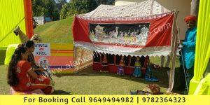 Puppets kathputli show in jaipur, kathputli dance show in jaipur birthday party