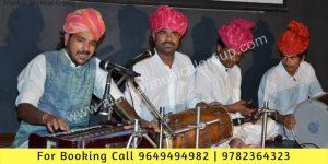 Rajasthani Folk Musician, Folk Singer From Rajasthan, Indian Folk Music and Dance