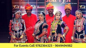 Rajasthani Kalbelia Dance Group For Wedding Event, Kalbelia Dance Of Rajasthan