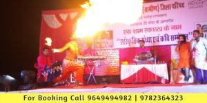Rajasthani Mouth Fire Artist Booking Rajasthan, Rajasthan Fire Dance