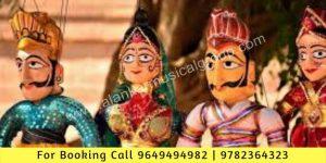 Rajasthani Puppet Wholesale, Rajasthani Puppets Manufacturer, Rajasthani Puppets Exporter Dealers