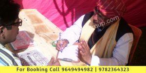 Astrologer For Stall Jaipur, Pandit Jyotish For Stall in mela Carnival Event