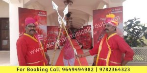 Bhala Host at Welcome Entry Jaipur