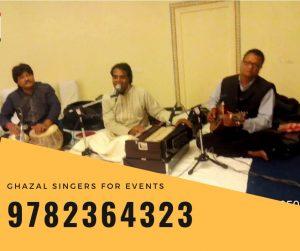 Ghazal Singer in Jaipur, Ghazal Singers in Chandigarh, Jaipur, Lucknow, Agra