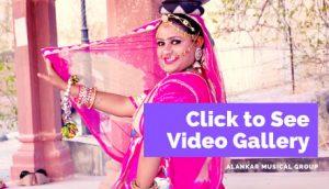 Rajasthani FOlk Dance Group Video Gallery